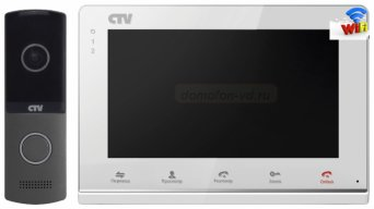 CTV-DP2700IP NG Комплект